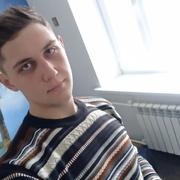 Вячеслав 22 года (Водолей) Шахты