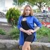 Светлана, 30, Маріуполь