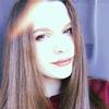 Алина, 16, г.Москва