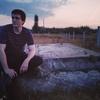 Илья, 28, г.Рязань