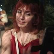 Oksana Nasri 42 Бердянск