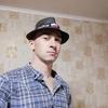 Александр, 22, г.Луганск