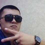 кана 30 Владивосток