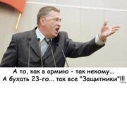 Oleg 35 Омск