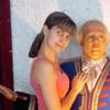 Юлия, 35, г.Таганрог