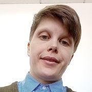 Алена Сомик 33 Днепр