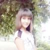 Светлана, 16, г.Самара
