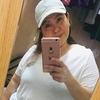 hanna Duarte, 51, г.Кувейт