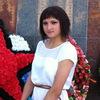 Вероника, 23, г.Каушаны