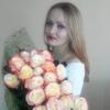 Calibri, 33, г.Алматы (Алма-Ата)