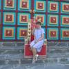 Татьяна, 37, г.Орел