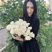 Александра 25 Краснодар