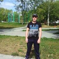 Сергей, 32 года, Лев, Березники