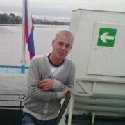 Александр 32 года (Дева) хочет познакомиться в Селижарове