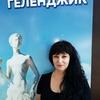 Ирина, 50, г.Краснодар