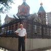 Jaine, 61, г.Тольятти
