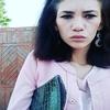 Амина, 22, г.Новосибирск