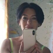 Виктория 35 Иркутск