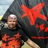 Евгений, 31, г.Северодвинск
