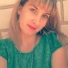 Галина, 25, г.Смела