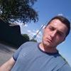 Евгений, 23, г.Ахтырка