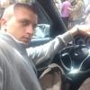 Dima, 28, г.Париж