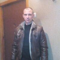 Серёга, 31 год, Весы, Белгород