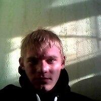Артем, 29 лет, Скорпион, Обнинск
