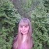 Татьяна, 40, г.Черкассы
