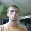 Дмитрий Смирнов, 32, г.Нижний Новгород