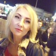 Ксения 44 Киев