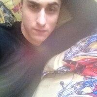Дмитрий, 23 года, Дева, Москва