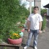 seryi, 29, г.Караганда