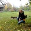 Людмила, 42, г.Киев