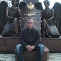 стас, 40 лет, Телец, Ишимбай
