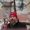 Саня, 32, г.Санкт-Петербург