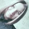 Дарья, 18, г.Бийск