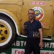 Игорь 55 Абакан