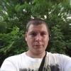 Святослав, 26, Херсон