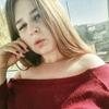 ekaterina, 20, Bryansk