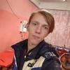 Артём, 18, г.Харьков