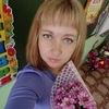 Ирина, 29, г.Нерчинск