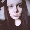 Екатерина Кравченко, 24, г.Уссурийск