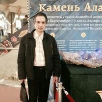 Сергей Курмакаев, 43 года, Скорпион, Екатеринбург