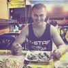 Андрей, 26, г.Москва