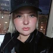 Татьяна 25 Красноярск