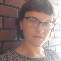 Олеся, 34 года, Дева, Брянск