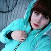 Александра, 23, г.Юрга
