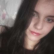 Елизавета 18 Хабаровск