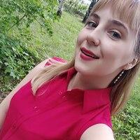 Марина, 27 лет, Скорпион, Нижний Новгород